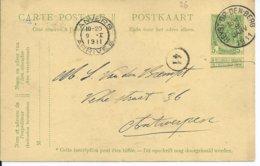 5c-postkaart  - Afstempeling HEYST-OP-DEN-BERG Type 2L- COBA 4 - 1893-1907 Armoiries