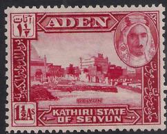 Aden 1942 KGV1 1 1/2 Annas Kathiri State Of Seiyun MM SG 4 ( H728 ) - Aden (1854-1963)