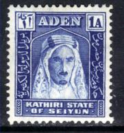 Aden 1942 KGV1 1 Anna Kathiri State Of Seiyun MM SG 3 ( J712 ) - Aden (1854-1963)