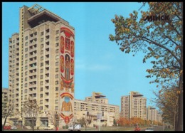MINSK, BELARUS (USSR, 1990). APARTMENT HOUSES IN LENIN AVENUE. Unused Postcard - Belarus