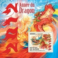 Guinea, 2012. [gu12309] 2012 Year Of The Dragon (s/s+block) - Astrologia