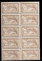 Crète Maury N° 11 En Bloc De 10 Timbres Neufs ** MNH. TB. A Saisir! - Kreta (1902-1903)