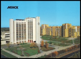 MINSK, BELARUS (USSR, 1990). AN OFFICE BUILDING AND NEW RESIDENTIAL DISTRICT, AERIAL VIEW. Unused Postcard - Belarus