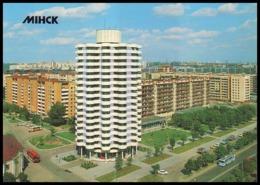 MINSK, BELARUS (USSR, 1990). A DWELLING HOUSE IN V. KHORUZHAYA STREET, AERIAL VIEW. Unused Postcard - Belarus