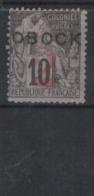 Obock 1892 , YT 22 *, Cote 75,00 - Obock (1892-1899)