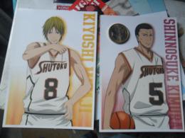 Baloncesto Basket Ball  2  Big Stickers Japan - Sports
