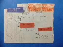 1937 ANNULLO POSTA MILITARE 210 EMISSIONE B COLONIE ETIOPIA - 1900-44 Vittorio Emanuele III