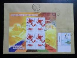 Foglietto  Del 2013 Su Raccomandata - 1949 - ... Repubblica Popolare