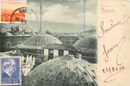 Turquie - Smyrne - Bain Turc - Turkey