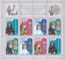 Russia,2008, National Costumes, Dagestan,minisheet Sheetlet - Ungebraucht