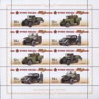 Russia, 2012,  WW II, Military Cars, Sheetlet - Blocs & Hojas