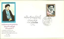 Iran 1982   SC#2103   MNH   FDC - Iran
