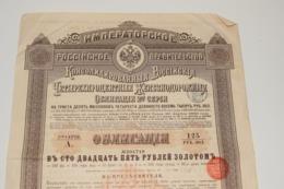 Gouvernement Impérial De Russie 4% Des Chemin De Fer 2 Série 1889 - Railway & Tramway