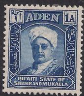 Aden Qu'aiti State Shihr & Mukalla 1942 - 46 KGV1 1 Annas MM SG 3 ( J732 ) - Aden (1854-1963)