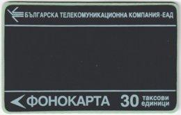 BULGARIA A-509 Magnetic Betkom - Used - Bulgarien