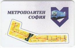 BULGARIA A-522 Chip Mobika - Used - Bulgarien