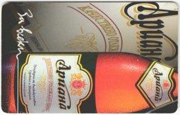 BULGARIA A-523 Chip Mobika - Advertising, Drink, Beer - Used - Bulgarien