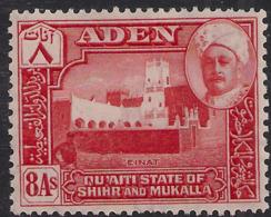 Aden Qu'aiti State Shihr & Mukalla 1942 - 46 KGV1 8 Annas MM SG 8 ( H727 ) - Aden (1854-1963)