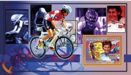 Guinea 2006 MNH - Cyclisme - Jeannie Longo - YT 425, Mi 4575/BL1081 - Guinea (1958-...)
