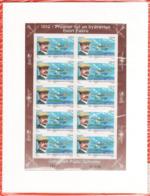 PA 73 F73a , Neuf  ** , 1er Vol Hydravion H. Fabre , Feuille De 10 Timbres Cadre Blanc , Port Gratuit - 1960-.... Neufs