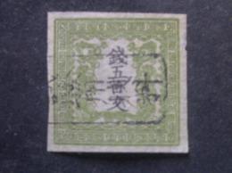 1871 JAPON 500 MON, TWO DRAGONS OVERPRINTED,USED. - Oblitérés