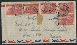 """CONGO BELGE """"BAKWANGA"""" Obl. Cachet à Date Sur N° 241 (x5). Sur Enveloppe Par Avion Pour La France. - Belgisch-Kongo"""