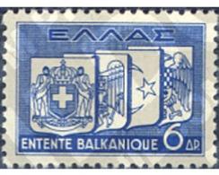 Ref. 132341 * MNH * - GREECE. 1938. ACUERDO BALCANICO - Escudos De Armas