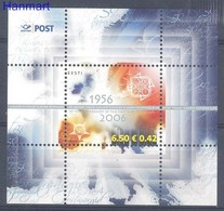 Estonia 2006 Mi Bl 24 MNH ( ZE3 ESTbl24 ) - Europa-CEPT