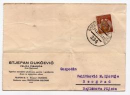 1939 YUGOSLAVIA, CROATIA, TPO GAREŠNICA - BJELOVAR NO 234, CORRESPONDENCE CARD, DUKCEVIC, VELIKA PISANICA TO BELGRADE, - 1931-1941 Königreich Jugoslawien