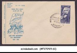 INDIA - 1968 25th ANNIV. OF AZAD HIND GOVERNMENT FDC CALCUTTA CANCL. - FDC