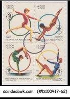 ARGENTINA - 1991 ESPAMER '91 WOMEN'S ARTICTIC GYMNASTICS - SE-TENANT 4V MNH - Argentinien