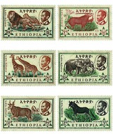 Ref. 30264 * MNH * - ETHIOPIA. 1961. WILD FAUNA . FAUNA SALVAJE - Ethiopie