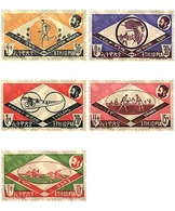 Ref. 30265 * MNH * - ETHIOPIA. 1962. ANCIENT AND MODERN SPORTS . DEPORTES ANTIGUOS Y MODERNOS - Ethiopie