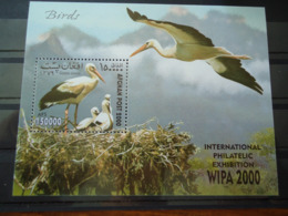 AFGHANISTAN MINT SHEET BIRD BIRDS STORKS - Cigognes & échassiers