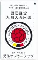 JAPAN - JAPON - GIAPPONE SPORT FOOTBALL CLUB KOYU PHONECARD TELEPHONE CARD TELECARTE TELEFONKARTE - Japon