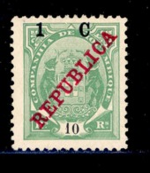 ! ! Mozambique Company - 1916 Elephants Coat Of Arms 1 C - Af. 94 - MH - Mozambique