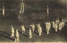 Japan, Funeral Of H.I.M. The Empress Dowager Shōken (1914) III - Japan