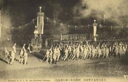 Japan, Funeral Of H.I.M. The Empress Dowager Shōken (1914) IV - Japan