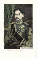 Japan, Emperor Meiji The Great, 明治天皇, In Uniform, Medals (1899) Postcard - Japan