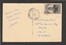 DJIBOUTI : T. à D. / 262 (Félix Eboué) - Côte Française Des Somalis (1894-1967)