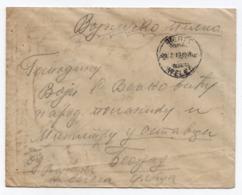 1913 BALKAN WAR, SERBIA, MACEDONIA, VELES TO BELGRADE, MILITARY MAIL, - Serbia