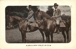 Japan, Emperor Showa Hirohito, Informally Dressed Horseback (1930s) Postcard (1) - Japan