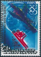 B6260 Russia USSR World Expo Space Geography ERROR - Universal Expositions