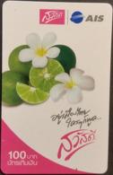 Mobilecard Thailand - AIS  - Obst,Früchte,fruits - Blüten - Lemone (2) - Alimentazioni