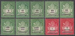 HUNGARY  Michel  933/42  ** MNH - Ungarn
