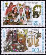 Bulgarie - Europa CEPT 1998 - Yvert Nr. 3766/3767 - Michel Nr. 4332/4333 ** - 1998