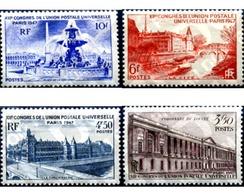 Ref. 247190 * HINGED * - FRANCE. 1947. 12th CONGRESS OF THE UPU . 12 CONGRESO DE LA UPU - Pájaros