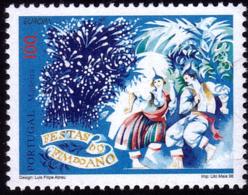 Madère - Europa CEPT 1998 - Yvert Nr. 199 - Michel Nr. 192 ** - 1998
