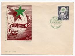 1953 YUGOSLAVIA, ESPERANTO, ZAGREB, SPECIAL COVER,38th WORLD ESPERANTO CONGRESS, SPECIAL CANCELLATION - 1945-1992 Socialist Federal Republic Of Yugoslavia