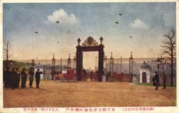 Japan, TOKYO, Emperor Hirohito Leaves Palace, Military Music Band 1930s Postcard - Tokio
